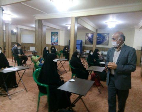 کارگاه آموزشی نحوه برگزاری کلاس به صورت آنلاین