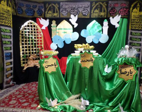 برگزاری مراسم دهه آخر صفر _24 مهر 1399